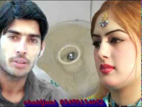 Ghazala javed new pushto song 2011 2012