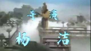 journey to the west theme song flv