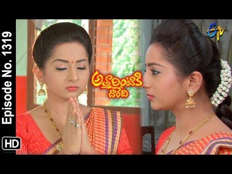 Attarintiki Daredi   25th January 2019   Full Episode No 1319   ETV Telugu
