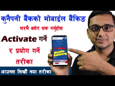 How to Activate Mobile Banking in Any Bank in Nepal   Mobile Banking Activate Garne Tarika 