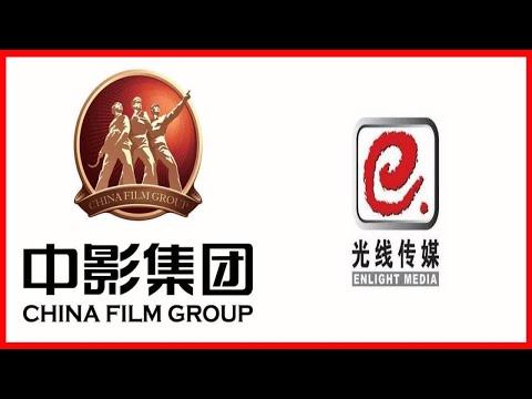 盤點中國五大影視傳媒公司
