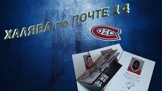 Халява по Почте 14 - Автографы Канадской хоккейной команды