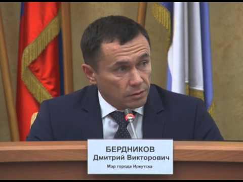Мэр Иркутска Дмитрий