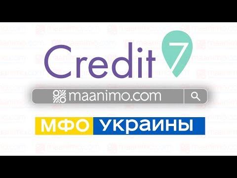 Credit7 💎 (Кредит7) - онлайн кредит на 💳карту: 📋условия,💬отзывы,👨💻личный кабинет