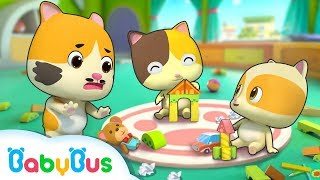 Clean Up Song | Kiki and Miumiu, Baby Kitten | Kids Safety Tips | Nursery Rhymes | BabyBus