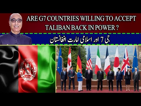 Are G7 Countries Willing To Accept Taliban Back In Power ?