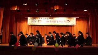 2013-2014 將軍澳香島中學 班際歌唱比賽 冠軍 6B