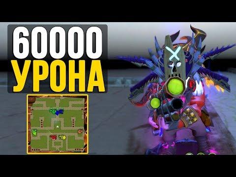 видео: 🔫 ДИКИЙ СНАЙПЕР - 60 000 УРОНА! green td - warcraft iii maps [custom week]
