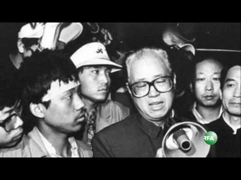 微自由:胡耀邦夫人李昭去世消息遭删帖