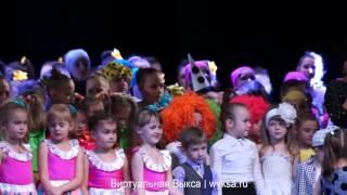 Открытие и танцы. VI конкурс детского творчества