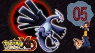 Pokémon XD : Le Souffle des Ténèbres - 5e Ombre