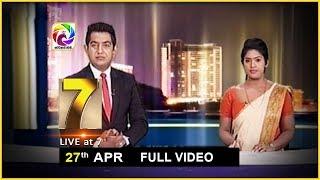 Live at 7 News – 2019.04.27 Thumbnail