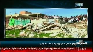 مقتل طفل وإصابة 7 فى انفجار بالجزائر.. ومظاهرات ضد الحكومة