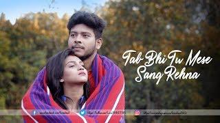 Tab Bhi Tu Mere Sang Rehna l Watch Till End l Ft. Manojit & Sonali l Rahat Fateh Alikhan l LoveSHEET