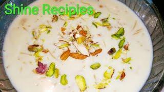 💐Eid Special 💐 Khoye wali Seviyan बनाये इस  ईद मे खोए वाली सेवइयां