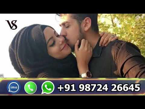 9872426645 Vashikaran Specialist - मोहिनी वशीकरण किसी भी स्त्री को संभोग के लिए वश में करें