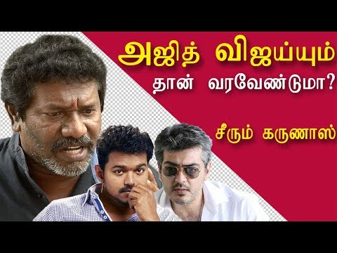 don't expect ajith & vijay to save you karunas | tamil news today | redpix