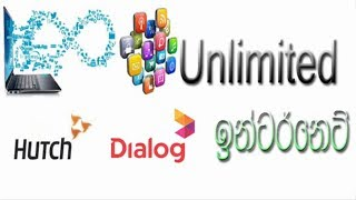 Unlimited Internet යමු Review by Virendra
