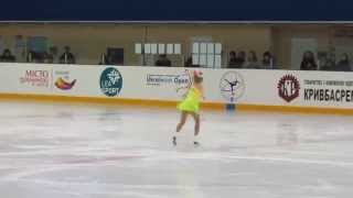 Валерия Рузаева (Valeria Ruzaeva) Фигурное катание Кубок Украины 2014-2015 3-й этап
