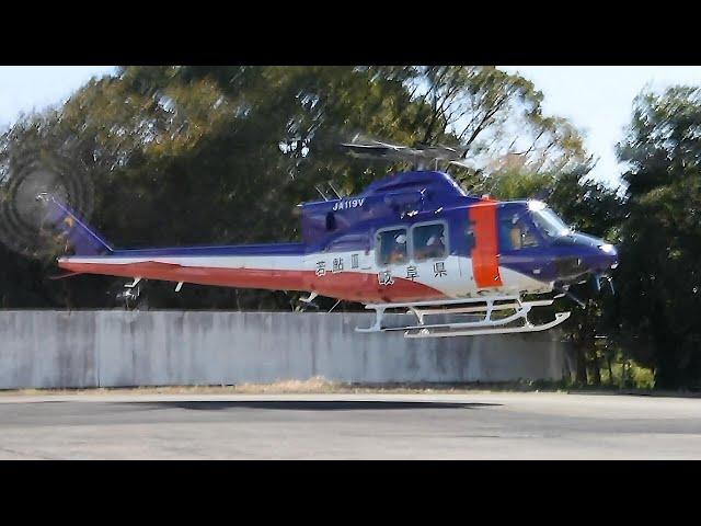 防災ヘリが運航できず パワハラ生んだ航空業界の闇