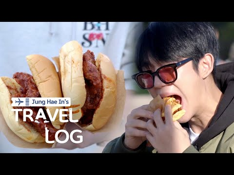 Jung Hae In Loves Spicy Food [Jung Hae In's Travel Log Ep 5]