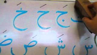 Teaching children story of fatha kasra damma  part 15 arabic alphabetsby Sana Dossul