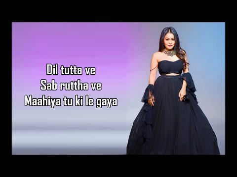 Ki Honda Pyaar Lyrics | Jabariya Jodi | Female Version | Neha Kakkar | Vishal Mishra |