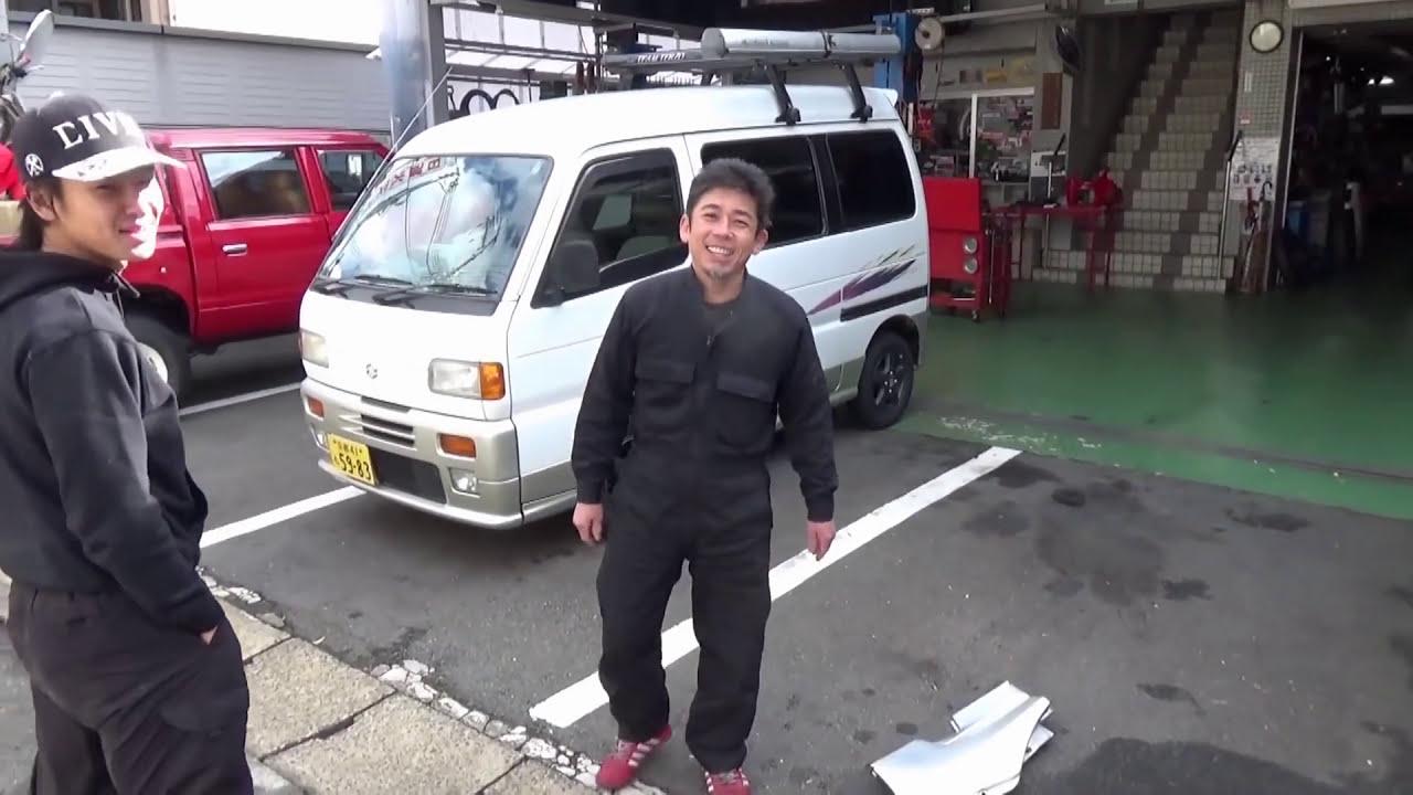 商会 京都 斎藤