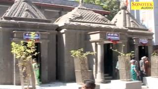 Shirdi Me Ude Re Gulal Mere Ghar Ke Aage Sai Nath Tera Mandir  Paras Jain Sai Bhajan hindi sonotek c