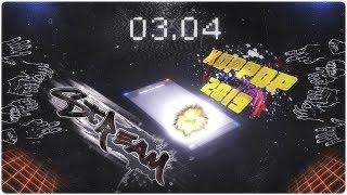 ОН ГРЕШИЛ В ШКОЛЕ! - 03.04 ►ХОРРОР ИГРА [ВЕЧЕРНИЙ STREAM]