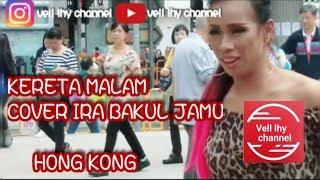 Kereta malam(cover IRA BAKUL JAMU HONG KONG)
