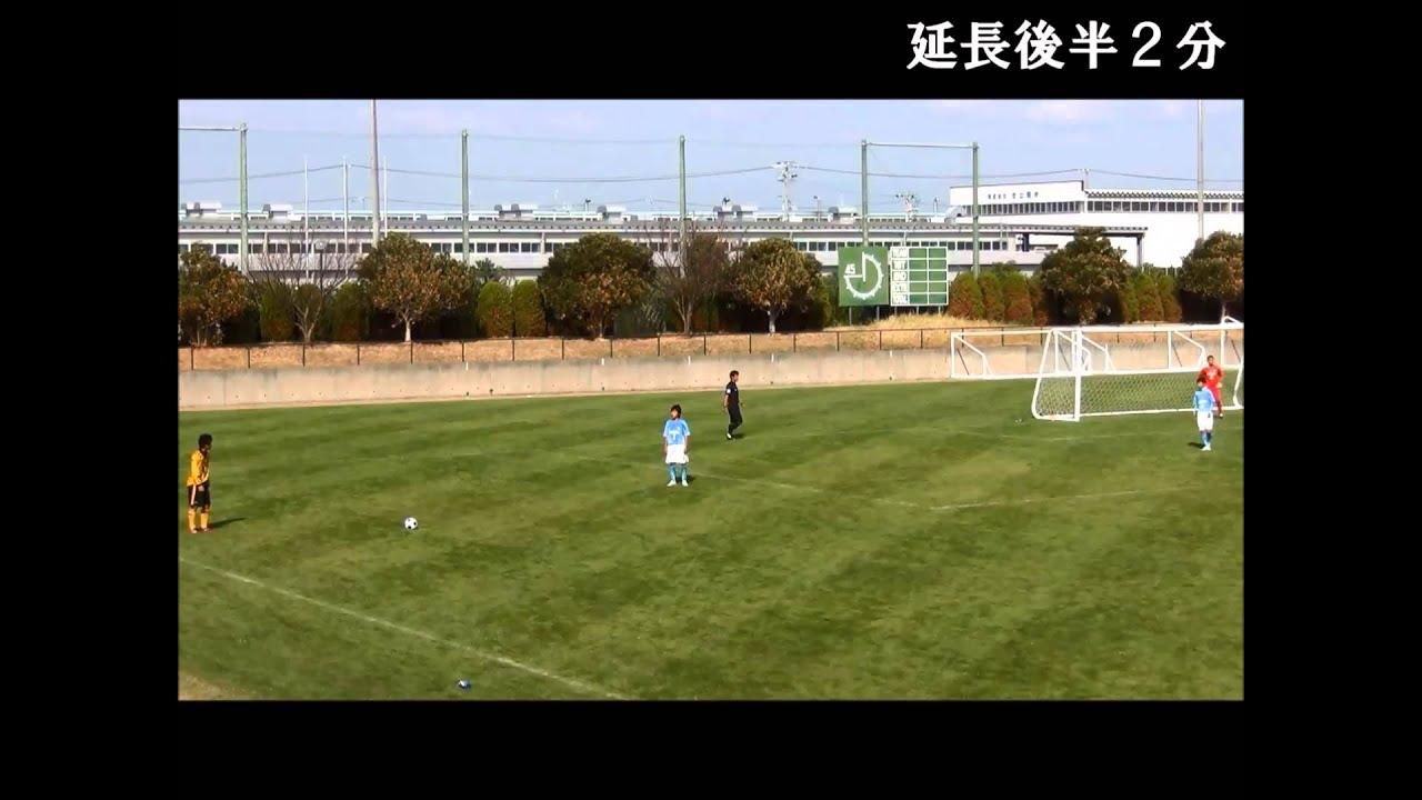 GOAL!GOAL!GOAL! 東海大翔洋中 平成24年高円宮杯全日本ユース(U-15)サッカー東海大会
