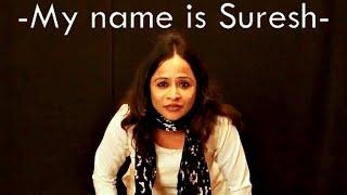 Mari Selvaraj's Script – My Name Is Suresh | Engaging Tamil Short Film