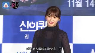 【韓國】經典!《神的測驗》邁入第五季成韓劇傳說  SISTAR寶拉新加盟好期待啊 thumbnail