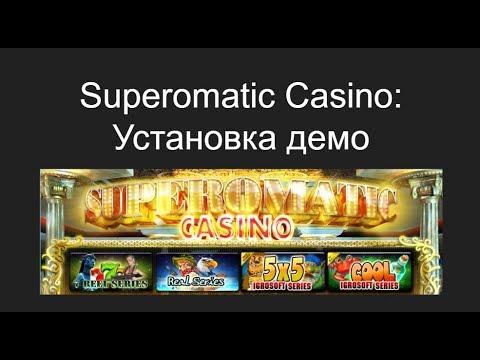 Видео Игровые автоматы 3д играть бесплатно онлайн