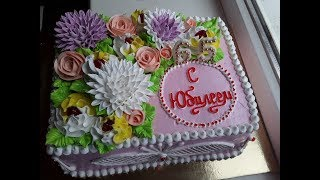 Торт женщине на юбилей