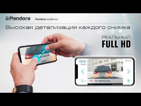 Видео автосигнализация - тренд 2019 года !
