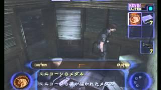 Resident Evil: Outbreak File #2 (PS2) Speedrun - Single-Segment (Normal/Offline) - 1:00:31