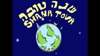 SHANA TOVA TASHAG - OOPS