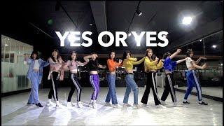안산댄스학원 MIND DANCE (마인드댄스) 방송댄스 (K-pop Dance Cover) | 트와이스(Twice) - Yes Or Yes