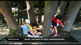 Better space, better education? Japan's alternative kindergarten (Learning World: S5E41, 1/3)