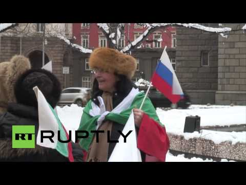 Bulgaria: Protesters rally against NATO 'fascists'