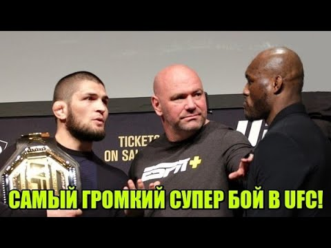 Хабиб против Камару Усман - самый громкий супер-бой в истории UFC по словам Усмана / Проблемы Забита