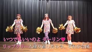 ぽわん - Kiss-My-Hoppe2
