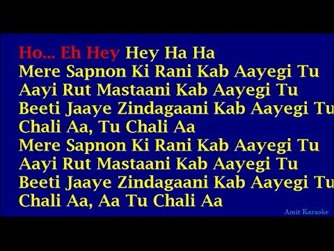 Mere Sapno Ki Raani - Kishore Kumar Hindi Full Karaoke with Lyrics (Re-uploaded) thumbnail