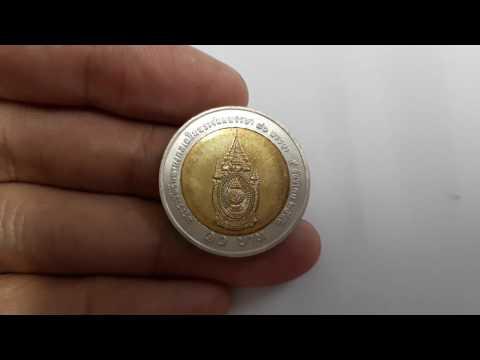 เหรียญ10 หายาก เหรียญเฉลิมพระชนพรรษา 80พรรษา 2550