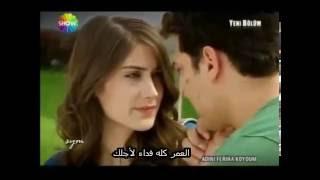 امير وفريحه اغنيه لا تنساني مترجمه 💜🐬