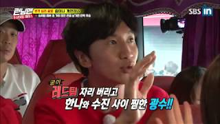 SBS-IN | 5-second Logic Game in the bus (feat. Yoo Jae Seok's chest) Runningman Ep.380 with EngSub