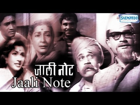 Jaali Note is listed (or ranked) 36 on the list The Best Madan Puri Movies