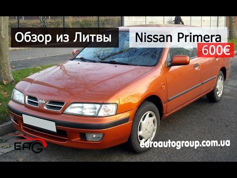 Nissan Primera технические характеристики и комплектации